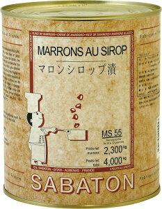 【サバトン】マロンシロップ漬け 4kg[<栗>