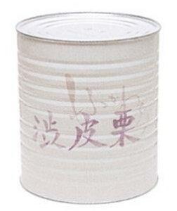 【ナカリ】渋皮栗甘露煮A-M大 1号缶<栗>
