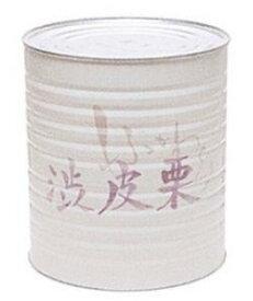 【ナカリ】渋皮付栗甘露煮A-S 1号缶<栗>