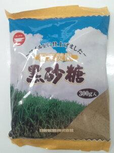 【日新製糖】黒糖粉末 300g<さとうきび>