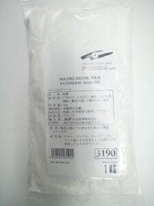 【マルグリット】プードル デコール 1kg<粉糖>