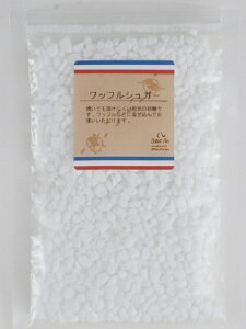 【プティパ】ワッフルシュガー 100g