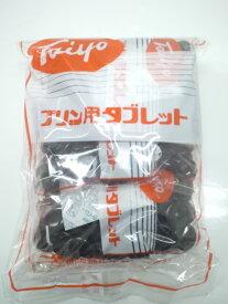 【仙波】カラメルタブレット2g 1kg<プリン用>