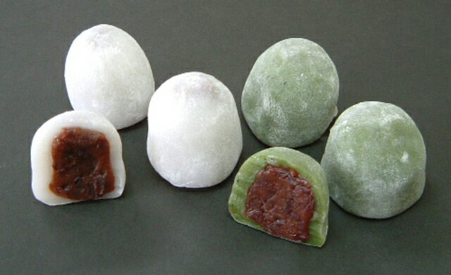 【小城製粉】冷凍パイ大福 白 200個×2