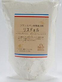 【プティパ】準強力粉 リスドォル 600g<フランスパン用>