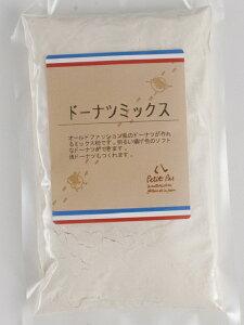 【プティパ】ドーナツミックス 250g
