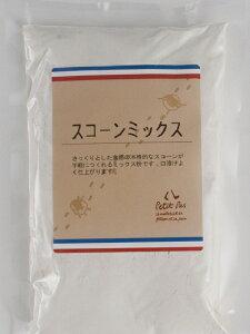 【プティパ】スコーンミックス 250g