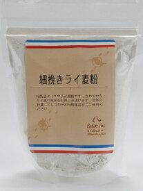 【プティパ】細挽きライ麦粉 250g