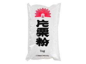 【火乃国商事】業務用片栗粉 1kg