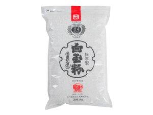 【清泉印】別製 白玉粉 1kg