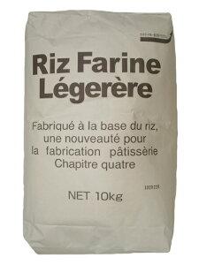 【群馬製粉】リファリーヌレジェール 10kg<米粉>