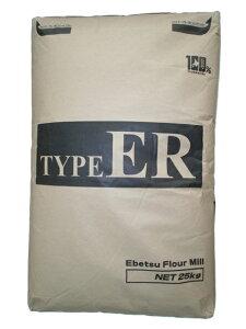 【江別製粉】フランスパン用準強力粉 タイプER 25kg<小麦粉>