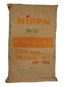 【日本製粉】M618シフォンケーキミックス 10kg<ミックス粉>