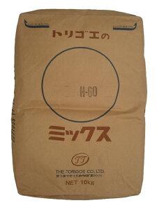 【鳥越製粉】H-60 ホットケーキミックス 10kg<ミックス粉>