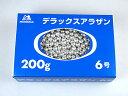 【森永】デラックスアラザン6号N 200g