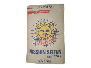 【日清製粉】フランスパン用準強力粉 ソレドォル 25kg