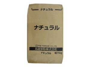 【鳥越製粉】ライ麦粉 ナチュラル 5kg