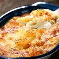 【レンジでチン!】【デリグランデ】海老とチーズのグラタン200g【DeliGrande】【冷凍食品】