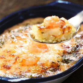 【デリグランデ】海老とチーズのドリア 200g【ヤヨイ】【冷凍食品】 【】