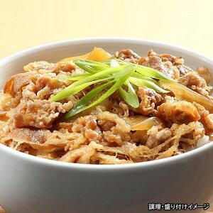 【ヤヨイ】 業務用 極うま牛丼の具 1食(180g) 【冷凍食品】【re_26】 【】