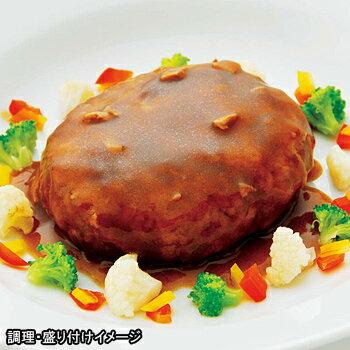 【ヤヨイ】 業務用 ふっくらハンバーグR デミグラスソース(170g)(冷凍ハンバーグ)【冷凍食品】【re_26】 【ポイント10倍】