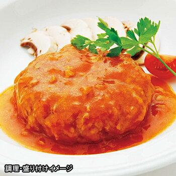 【ヤヨイ】 業務用 ふっくらハンバーグR トマトソース(170g)(冷凍ハンバーグ)【冷凍食品】【re_26】 【ポイント10倍】