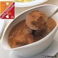 【チタカ】業務用ビーフカレーマイアミコックベーシック1食(昭和40年代の昔懐かしい味を再現!)
