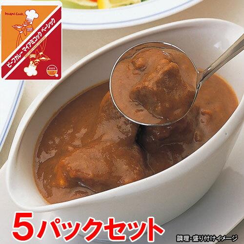 【Miyajima】 業務用 ビーフカレー マイアミコックベーシック 5食セット (昭和40年代の昔懐かしい味を再現!) 【レトルト食品】【jo_62】 【ポイント10倍】