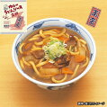【業務用】カレーうどんソース金鯱(きんしゃち)南蛮1食(濃厚ダシの深いコク。関東風)