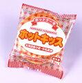 業務用ホットキッス1袋(2枚入り)(ホットケーキ・パンケーキ)【冷凍食品】