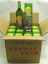 【本州 送料無料】キダチアロエ原液100% 12本セット(キダチアロエエキス)【jo_62】 【】【p10】cp2