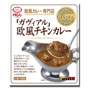 東京神田欧風カレー専門店「ガヴィアル」のチキンカレー1人前(200g)