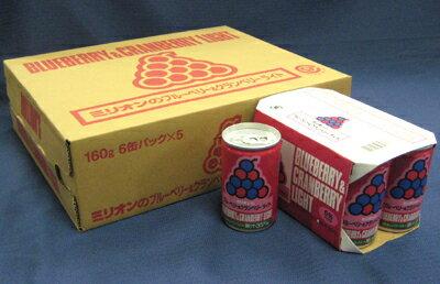 【送料無料】 ミリオンのブルーべリー&クランベリー ライト 160g×30本セット【jo_62】 【ポイント10倍】