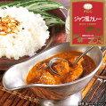 【MCC】ジャワ風カレー1食(200g)【世界のカレーシリーズ】
