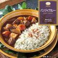【MCC】パンジャブカレー1食(200g)【世界のカレーシリーズ】