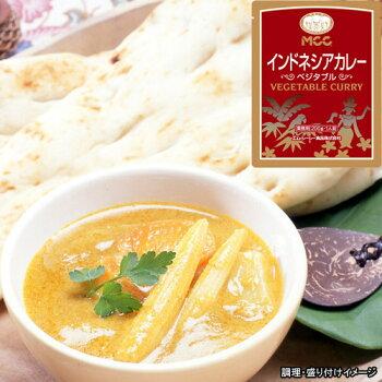 【MCC】インドネシアカレー1食(200g)【世界のカレーシリーズ】