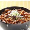 ヤヨイ業務用すごうま炙り牛カルビ丼の具(120g)