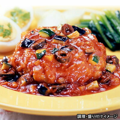 MCC 業務用 トマトソースdeハンバーグ 1個 (180g) (エムシーシー食品)冷凍食品【re_26】 【ポイント10倍】