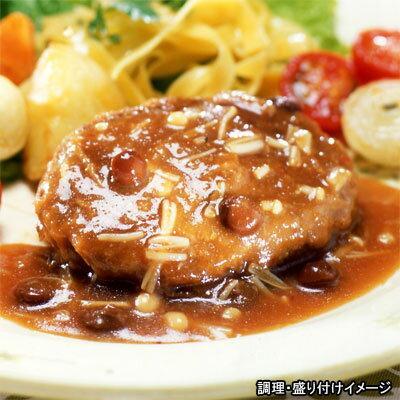 MCC 業務用 ガーリックソースdeハンバーグ 1個 (180g) (エムシーシー食品)冷凍食品【re_26】 【ポイント10倍】