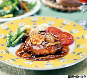【MCC】業務用デミソースdeハンバーグ1個(180g)(エムシーシー食品)【冷凍食品】【re_26】【】