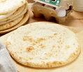 【MCC】業務用ナポリ風ピッツァクラスト(ピザ生地)8インチ1袋(2枚入)(エムシーシー食品)【冷凍食品】【ピザpizza】【re_26】【】