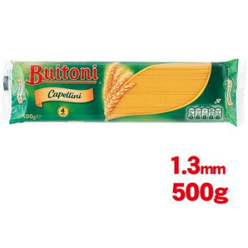 【Buitoni】ロングパスタ・ブイトーニNo.70カペリーニ1.3mm500gパック(カッペリーニ)【】