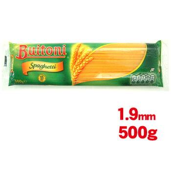 【Buitoni】ロングパスタ・ブイトーニNo.72スパゲティ1.9mm500gパック【】