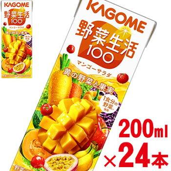 【カゴメ】野菜生活100マンゴーサラダ200ml×24本【野菜ジュース】【jo_62】【】