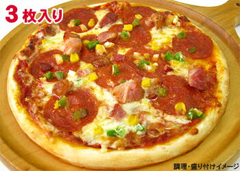 【3枚入】 【トロナ】 業務用 ミックスピッツァ ナポリ風(8インチ) 1袋(3枚入) 冷凍食品 ピザ pizza 【re_26】 【】