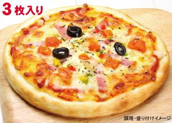 【3枚入】 【トロナ】 業務用 ピッツァ ベーコンと3種の野菜ナポリ風 (7インチ) 1袋(3枚入) 【冷凍食品 ピザ pizza】【re_26】 【ポイント10倍】