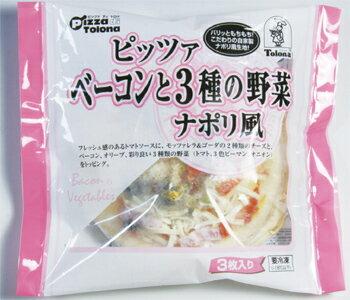【3枚入】【トロナジャパン】業務用ピッツァベーコンと3種の野菜ナポリ風(7インチ)3枚【冷凍食品】【ピザpizza】