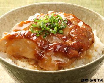 【ヤヨイ】 業務用 味などんぶり 若鶏照り焼き丼の具 1食(120g) 【冷凍食品】【re_26】【ポイント10倍】