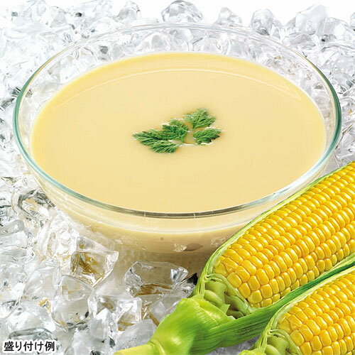 【冷たいスープ】【SSK】 シェフズリザーブ 「冷たいコーンのスープ」 1人前(160g) (冷製ポタージュ) 【レトルト食品】【jo_62】 【p20_sei】ポイント20倍(20P03Dec16)