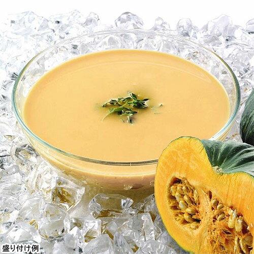 【冷たいスープ】【SSK】 シェフズリザーブ「冷たいパンプキンのスープ」 1人前(160g) (冷製ポタージュ) 【レトルト食品】【jo_62】 【p20_sei】ポイント20倍(20P03Dec16)